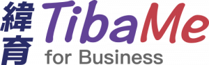緯育TibaMe for Business